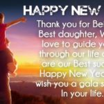 New Year Wishes For Dad Pinterest