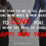New Year Wishes For Long Distance Relationship Pinterest