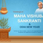New Year Wishes In Odia Twitter