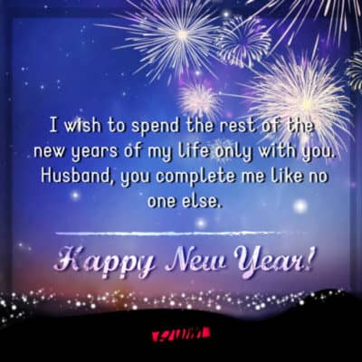 New Year's Eve 2021 Wishes Twitter – VisitQuotes