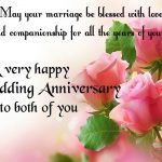 Nikkah Anniversary Wishes For Husband Facebook