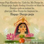 Puja Quotes Tumblr