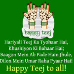 Quotes On Teej Festival In Punjabi Tumblr