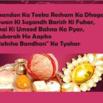 Rakhi Sms For Sister Tumblr