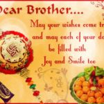 Rakhi Wishes Images For Brother Tumblr