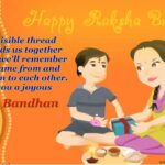 Raksha Bandhan Quotes For Big Brother