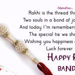 Raksha Bandhan Quotes In English Facebook