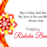Raksha Bandhan Wishes For Younger Brother Tumblr