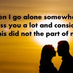 Romantic Missing You Message For Wife Facebook