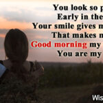 Romantic Morning Messages For Wife Facebook
