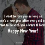 Romantic New Year Quotes For Girlfriend Pinterest