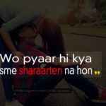 Romantic Urdu Lines Pinterest