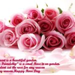 Rose Day Best Msg Facebook