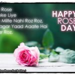 Rose Day Funny Facebook