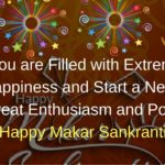 Sankranti Wishes In Telugu Pinterest