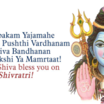 Shivratri Quotes With Images Twitter