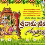 Sri Rama Navami Images In Telugu Tumblr