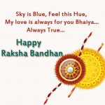 Status In Hindi Raksha Bandhan