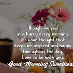 Sweet Morning Message For Wife Facebook