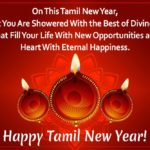 Tamil New Year Wishes In English Pinterest