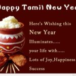 Tamil New Year Wishes In English Tumblr