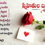 Telugu Wishes Pinterest