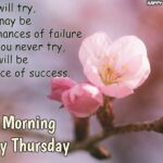 Thursday Good Morning Wishes Images Twitter