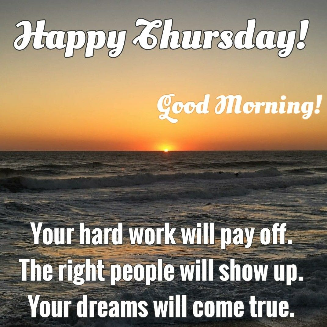 Thursday Morning Quotes Twitter