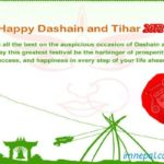 Tihar Quotes In English Facebook