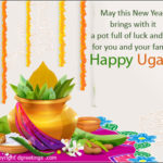 Ugadi Quotes In English Twitter