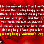 Valentine Message To Your Boyfriend