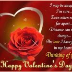 Valentines Day Quotes About Love