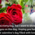 Valentine's Day Message For Family And Friends Facebook
