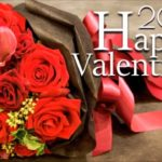 Valentines Day Wishes 2018 Pinterest