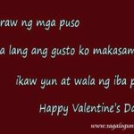 Valentines Message For Best Friends Tagalog Pinterest