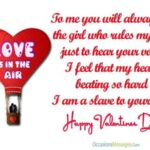 Vals Day Messages For Girlfriend Facebook