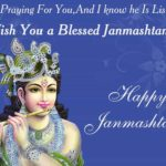 Wish You Happy Krishna Janmashtami Facebook
