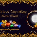 Wishes For Karva Chauth Twitter